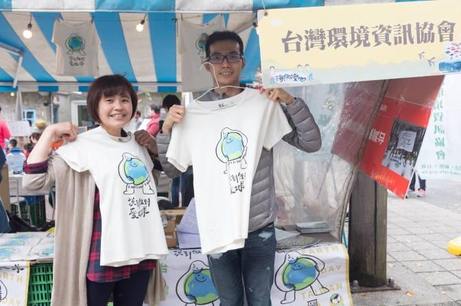 【世界地球日專輯】台灣環境資訊協會專訪